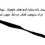 14004603920110