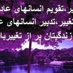 155387_10151144617778391_373083891_n