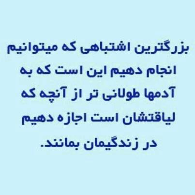 285702_555326374483413_1267364551_n