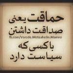 44660_561077983906973_1662993690_n