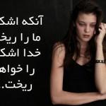 557739_462514590467813_1536461478_n